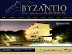 Byzantio Hotel Parga