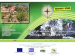 Κέντρο Εναλλακτικό Τουρισμού Καταφύγιο Άνω Βροντού - Σερρες - Centre for Alternative Tourism Ano ...
