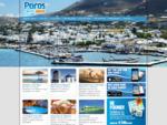 Πάρος Οδηγός Πάρου - Paros-tours. GR