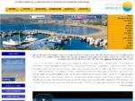 פארוס יוון paros greece