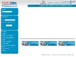 Καλώδια - Εξαρτήματα Καλωδίων – Δομημένη Καλωδίωση – Racks – Μικροδιακόπτες – Πληκτρολόγια – ..