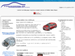 Partscenter. gr Μεταχειρισμένα ανταλλακτικά αυτοκινήτων, εισαγωγές ανταλλακτικών, τροπέτα, ...