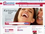 Ακίνητα προς πώληση στην Κω - Parveris Real Estate