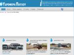 Υδροφόρα Οχήματα Παυλου, Τροφοδοσίες Νερού, υδροφορες Αθηνα, Aττική
