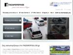 Σας καλωσορίζουμε στο Pazaropoulos. gr - Επισκευή αυτοκινήτου, after sales service, υγραεριοκίνηση, ...