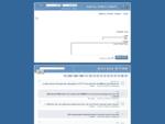 פזור - האתר הפזור ברשת | מיקמק מנויים | מימקודים | מוגובי | אקולוקו!
