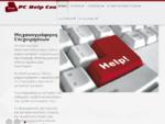 PC Help Center