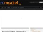 Μηχανογράφηση επιχειρήσεων, Υποστήριξη ΗΥ, τηλεφωνία και διαδίκτυο στον Λαγκαδά