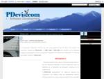 www. PDevis. com | Software House - Λογισμικό για τις σύγχρονες επιχειρήσεις - Καλώς ήλθατε στο ...