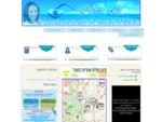 פלג הגליל - החברה האזורית למים וביוב