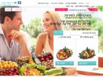 משלוחי פירות | סלסלת פירות - האקדמיה לפירות