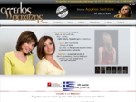 Άγγελος Σαχιτζής - Όλα για τα Μαλλιά - Τηλ. 210 5319755 - Λ. Αθηνών 54 Περιστέρι