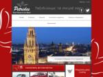 Ταξιδιωτικό Πρακτορείο Petrides Travel στη Λήμνο