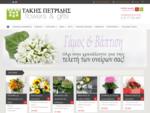 Petridis Flower Store