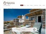 Spyrou Bros S. A. | Karystos Stones, Marbles, Quarries in Evia Greece