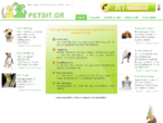 PetSit. gr - Pet sitting στην Αθήνα