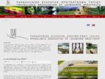 Πανελλήνιος Σύλλογος Αρχιτεκτόνων Τοπίου (ΠΣΑΤ)