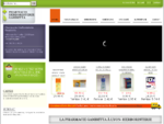 Pharmacie Gambetta Lyon, herboristerie aromathérapie, parapharmacie