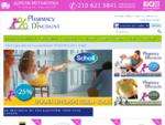 E-pharmashop