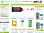 PharmacyNet - φυσικά προϊόντα, καλλυντικά, προϊόντα αδυνατίσματος, είδη ευεξίας, βότανα, βιταμίνες, ..