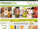 Φαρμακείο, On line Φαρμακεία, Προϊόντα Υγείας, Ομορφιάς, αγορές on line, pharmakeio-store. gr