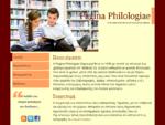 Pagina Philologiae