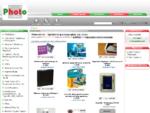 Photostore - Προϊόντα φωτογραφίας και video