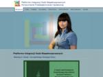 Platforma Integracji Osób Niepełnosprawnych