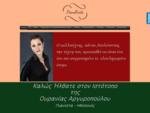 Pianoforte Διδασκαλία πιάνου - Χώρος φιλοξενίας καλλιτεχνικών εκδηλώσεων