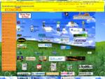 Home Page di Piero