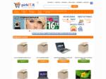 internetinė parduotuvė gt; baterijos, krovikliai, navigacijos, laikikliai, apsvietimas, buitine