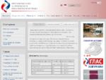 Републички фонд за пензијско и инвалидско осигурање Републике Србије - РФ ПИО