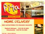 Pita Bar, Home Delivery - Επιλέξτε πίτα, σουβλάκι, γύρο, burger, θρακόψωμο, τορτίγιες, σαλάτες