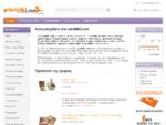 pitsiriki. com - providing the future | Disney | Παιδικό Δωμάτιο Disney