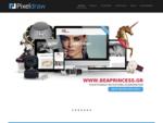 Web Design - Κατασκευή ιστοσελίδων Πάτρα | Pixeldraw Web Solutions