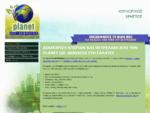 Διαχείριση Κτιρίων Πετρέλαιο Γαλάτσι | Planet Oil Services