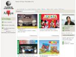 Planeta DeAgostini, coleccionáveis, figuras de chumbo, miniaturas automóveis, séries de TV, casas ...