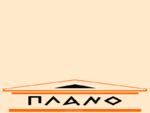 Μεσιτικό γραφείο στην Ελλάδα, Αθήνα - Plano