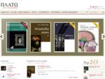 Plato books online Knjizara sa velikim izborom knjiga, muzike i filmova