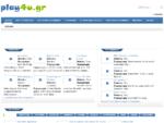 Play4u. gr Δωρεάν Flash Παιχνίδια