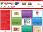 www. playcity. gr - Εξοπλισμός νηπιαγωγείων, παιδικών σταθμών, παιδότοπων και παιδικών χαρών -
