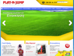 PLAY-N-JUMP Παιχνίδια για Παιδικά Πάρτυ και Εκδηλώσεις