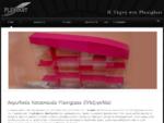 Plexiglass πλεξιγκλας | PLEXIART | Κατασκευές Plexiglas