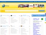 Ο Πληρέστερος επαγγελματικός κατάλογος - Πληροφορίες καταλόγου - Κατάλογος επιχειρήσεων - ...