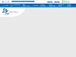 Centralini telefonici, impianti Voip, impianti Wifi, Promelit a Vicenza, Padova, Treviso e Venezia