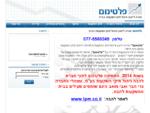 פלטינום - חברה לייעוץ וניהול תיקי השקעות בעquot;מ