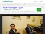 Pluslive. gr