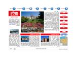 דף הבית | דיזנהויז יוניתורס | המומחים בנסיעות לפולין