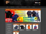 Politis Sport e-shop