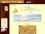 Ποντιακός Πολιτιστικός Σύλλογος Καλλιθέας - Συκεών Θεσσαλονίκης